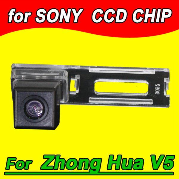 For Sony CCD China Zhong Hua V5 Car rear view Camera back up reverse for GPS radio NTSC PAL(Optional) waterproof(China (Mainland))
