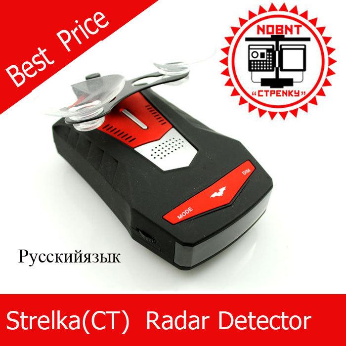 [해외]?브랜드의 새로운 자동차 안티 레이더 감지기 strelka CT 레..