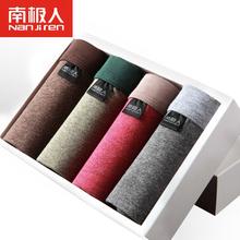 Buy High Mens Boxer Underwear Brand Natural Cotton Underwear Men Super Large U Convex Multi-color 4pcs/lot Boxers L-5xL for $24.89 in AliExpress store