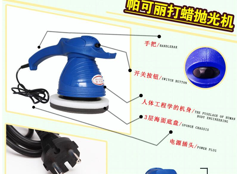 Domestic waxing machine car polisher(China (Mainland))