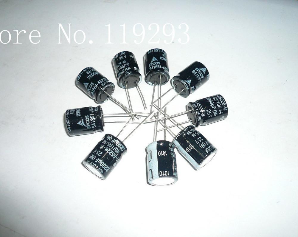 [BELLA]original 2200UF 25V preamp mill CD player decoding Need--20pcs/lot(China (Mainland))