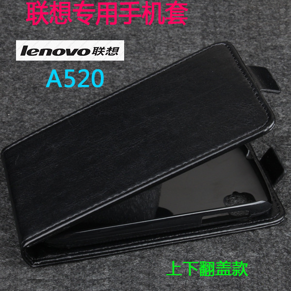 High Quality Original Leather Flip Case Cover Vertical cell phone holster For Lenovo A520(China (Mainland))