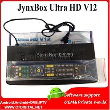 2015 new hd satellite jynxbox v12 hd récepteur satellite jynxbox ultra hd v10 jynxbox ultra hd v12 pour l'amérique du nord(China (Mainland))