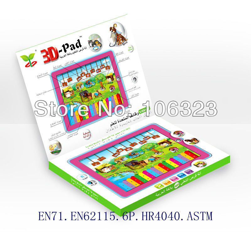 Arabic 3D Y - Pad Computer Touch Tablet Funny Farm Learning Machine, Hot Children Music Toys, Baby Educational with LED Light(China (Mainland))