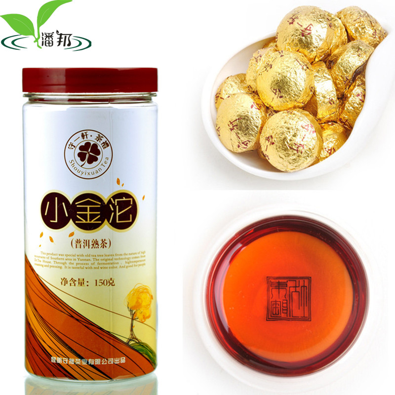 Puer Mini Gold tuocha High Quality Yunnan Pure Tea Preserve Health Lose Weight puer Ripe tea 150g + secret gift<br><br>Aliexpress