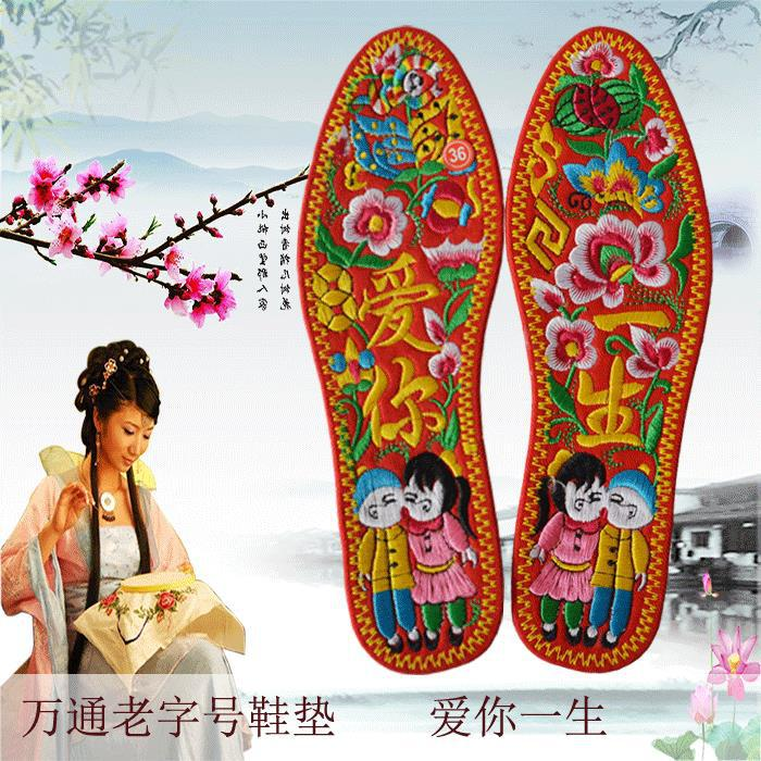 Red insole Ms red insole male couples floor MATS Love your life embroidered handmade cotton insoles(40)(China (Mainland))