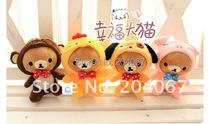 SAN-X RILAKKUMA plush doll small size 12cm size  12pcs/set free shipping(China (Mainland))