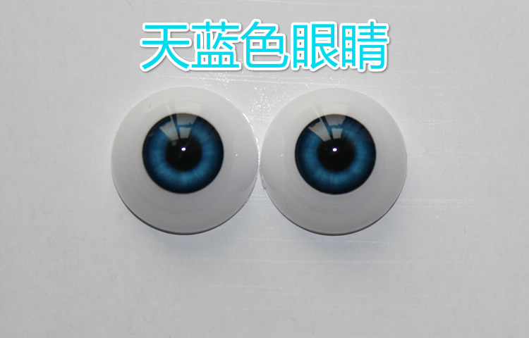 22 mm Reborn Baby dolls eyes Half Round Acrylic Eyes FB011 for 22 inches baby eyeball(China (Mainland))