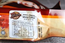 Malaysia imports coffee instant triad COBIZCO classic white coffee flavor special offer free shipping 375 g