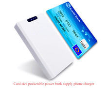 4000mAh card size thin portable power bank supply rechargeable battery pack backup powers USB charger for all mobile phones, mp3(China (Mainland))