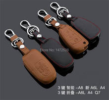 Buy 2014 New High PU Leather Car Key Cover Case stickers AUDI Audi A1 A3 A4L A6L A5 A7 A8 / Q3/ Q5/ S5 /S6 Accessories for $6.99 in AliExpress store