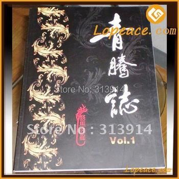 Qing Teng Zhi 1,BD29