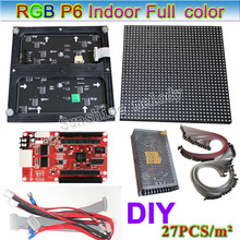 DIY P6 Indoor full color LED display screen,SMD RGB P6 LED Module (192*192mm)20PCS/0.75sq.m. +Control card+5V Power supply(China (Mainland))