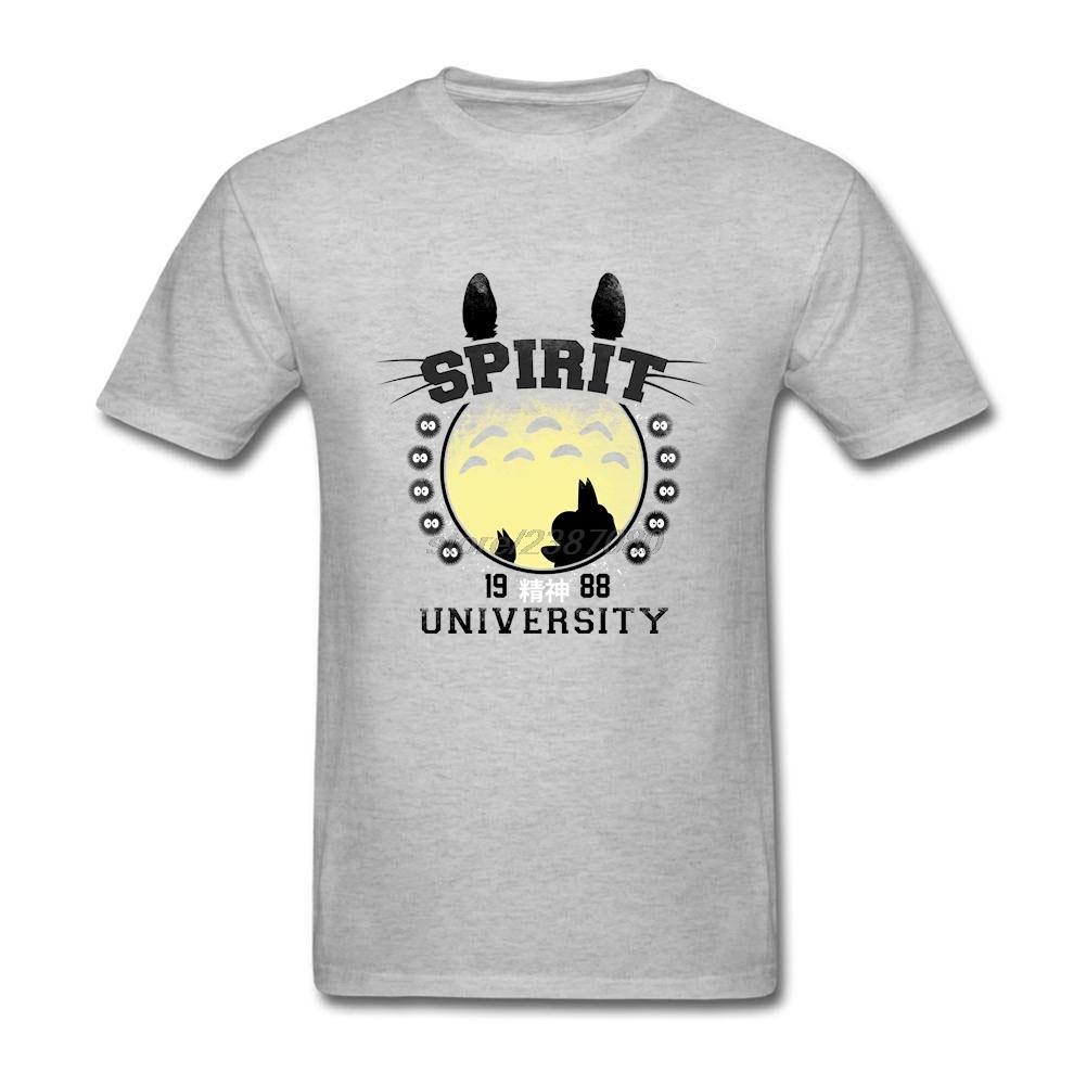 Shirt design buy - University T Shirt Designs
