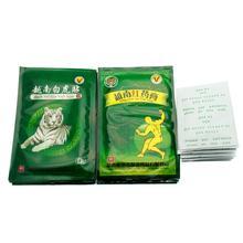32Pcs White Tiger Balm+32Pcs Red Tiger Balm+12Pcs Kinoki Detox Foot Pad Patch Body Massager Shoulder Massage D0022