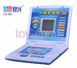 children early machine LX - 561 learning machine