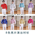 39 44 size 2016 Men s long sleeve shirt trend costumes for men Evening chorus stage