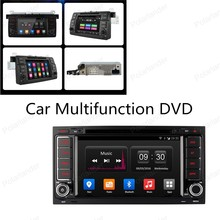 Buy Quad Core 7in Android 4.4 Universal 2 Din Car DVD Multimedia Video Player for BMW E46 M3 MG ZT Rover 75 GPS Navi Support DVR 3G for $413.26 in AliExpress store