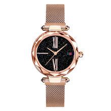 Encantadores relojes de mujer púrpura minimalismo Casual cielo estrellado señora reloj de pulsera imán hebilla de moda de lujo de marca de regalo de mujer(China)