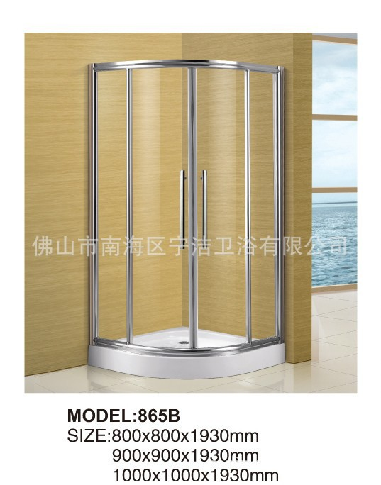 Factory shower room shower non-calibration sector shower room 865B(China (Mainland))