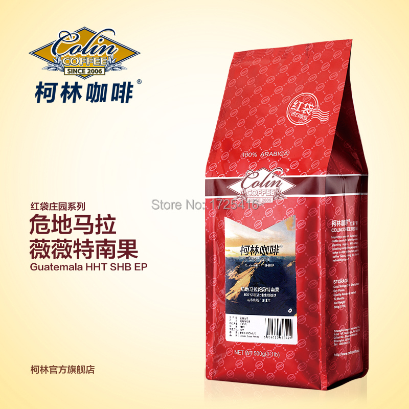 2015 Colin Privilege level red bag of coffee beans in Guatemala Vicki Putnam fruit imported raw