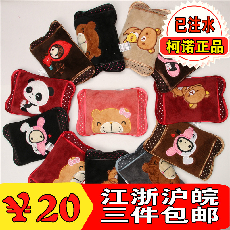Charge hot water bottle challenge po electric heater explosion-proof plush double(China (Mainland))