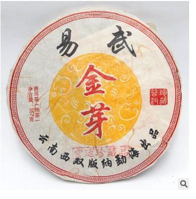 Free shipping 375g 2008 Menghai yiwu gold bud royal puer tea <br><br>Aliexpress