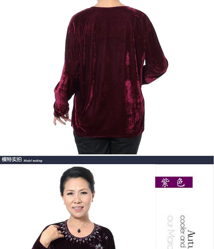 Autumn Quinquagenarian Velvet Blouses Flannel Tops Middle age Women\'s Red Blue Black Purple Blouse Flower Pattern Clothings Mom ccc
