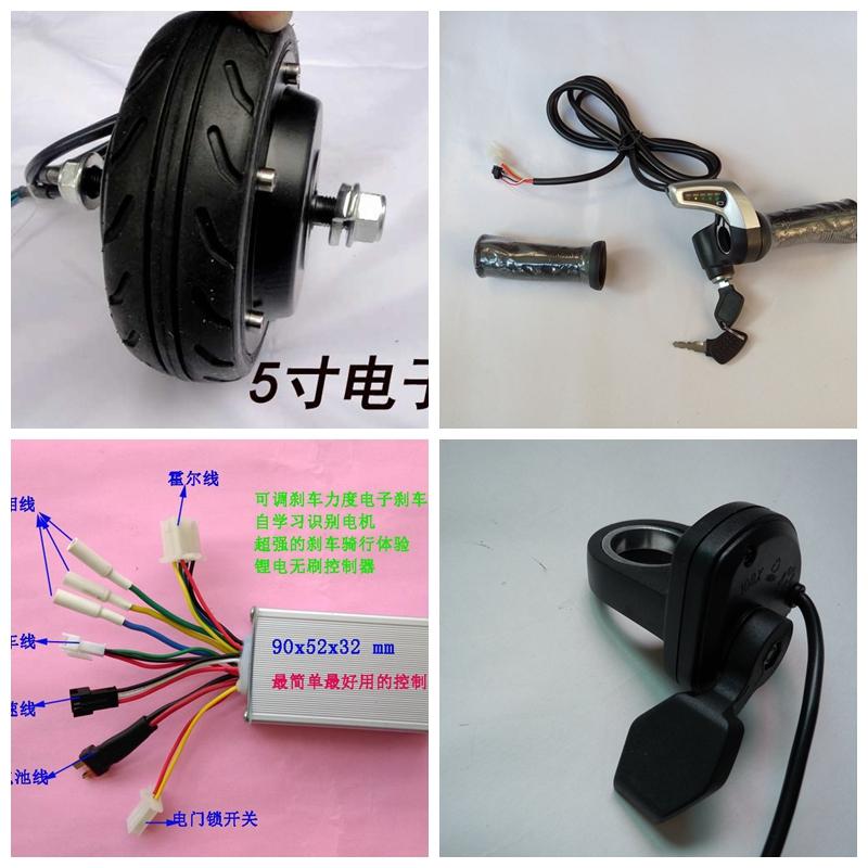 Electric Motor Retrofit Kit: Popular Electical Appliances-Buy Cheap Electical