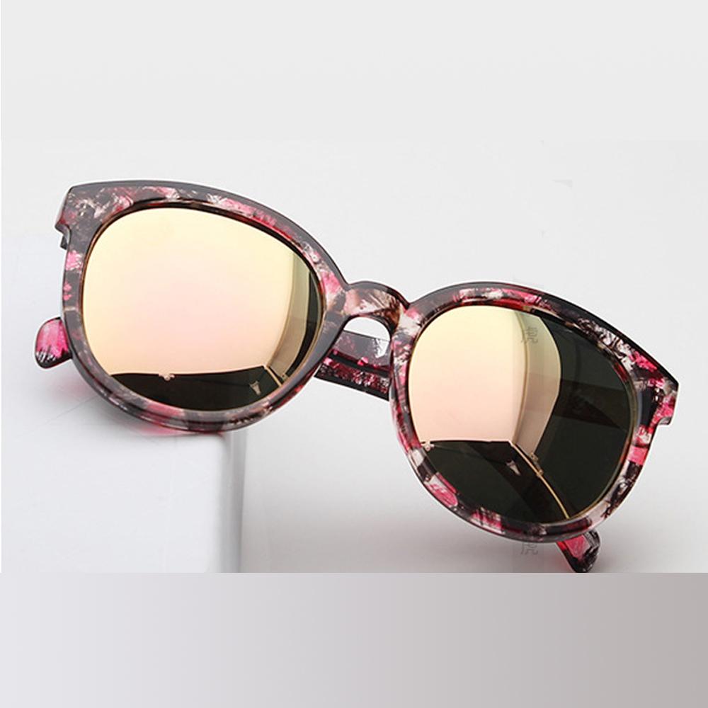 Lentes roskd store - Emoticono gafas de sol ...
