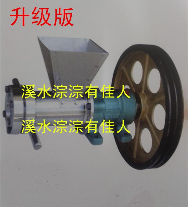 Sugar cakes dumplings extruder flow of small buckwheat flour cakes extruder Extruder Snack Food Processing(China (Mainland))