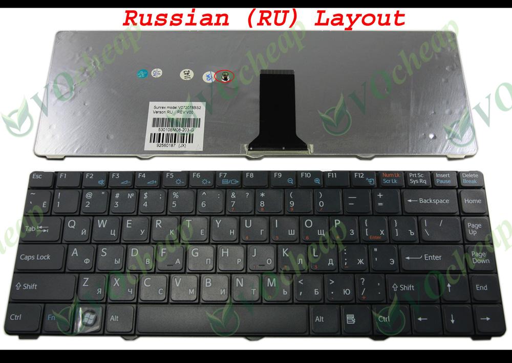 Laptop keyboard Sony Vaio VGN-NR VGN-NS NR NS PCG-7151M PCG-7153M PCG-7154M PCG-7161M Black Russian RU V072078BS2 - Hangzhou Ampro Electronics Co., Ltd. store
