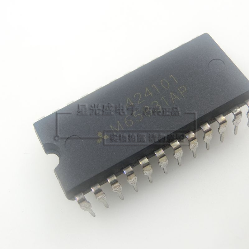 A new spot M65831AP DIP - 24 mitsubishi power amplifier reverb chip(China (Mainland))