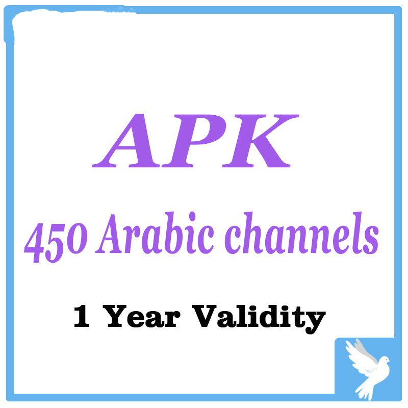 Best Arabic IPTV Apk Arabic IPTV 1 Year Leadtv Iptv With 400+Arabic French Tunisia Full Sports Africa Channels with 3Cable<br><br>Aliexpress