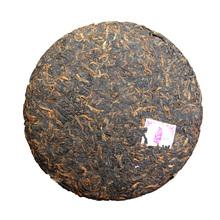 New arrival Pu er cooked tea extra long 360g tea cakes puerh tea
