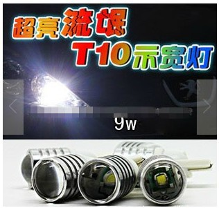 The new rogue in 9 w width modulation T10led shown wide light with license plate lamp lens small light reading light(China (Mainland))