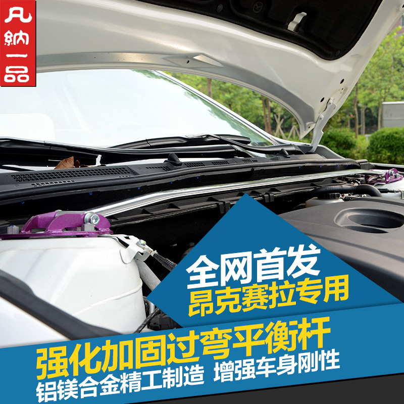 M3 2014 Aluminum-magnesium alloy Balance Bar,mazda3 Car Front Strut Bar,Stabilizer Bar for axela Appropriative<br><br>Aliexpress