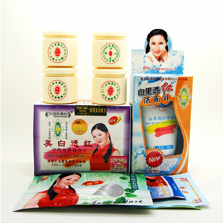 2015 The First Generation of Qi Yan New Beautiful Whitening Red (rosy) Chinese Medicine Freckle Four In One + Facial Cleanser<br><br>Aliexpress
