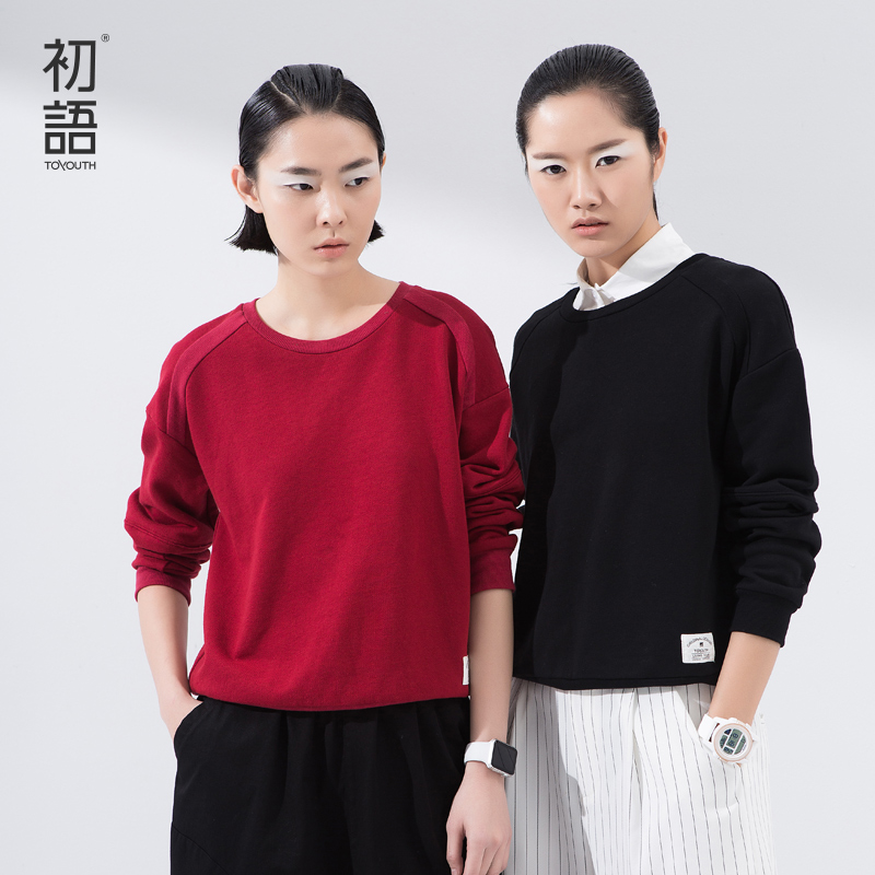 Toyouth New Arrival Women Spring Sweatshirts Solid O-Neck Long Sleeve Loose Sweatshirts Lady Pullovers Cotton TopsОдежда и ак�е��уары<br><br><br>Aliexpress