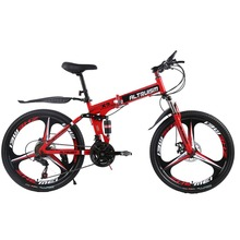 ALTRUISM X9 Pro MTB Bicycles for Mens Women Unisex Steel 24 Speed 24 inch Brand Mountain Bikes Bicycle Road Racing Mountain Bike(China (Mainland))