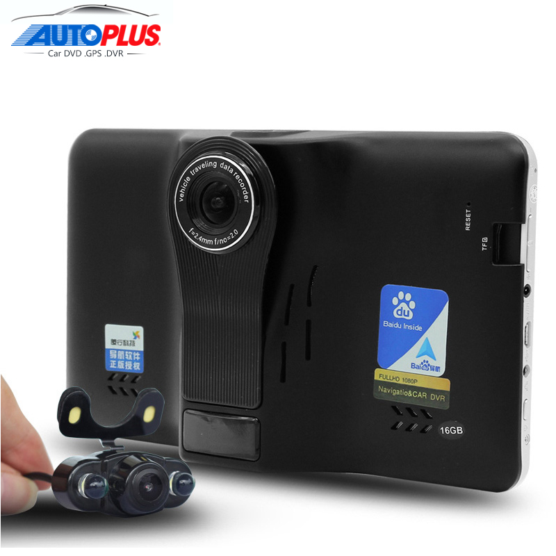 7 Car GPS Navigation Android 4 4 navigator Rear view auto Car DVR Radar detector AVIN