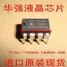2a165 ice2a165 46 pollice al plasma schermo piatto 5 volt di IEC2A165-HQYJXP - Hengtai million store