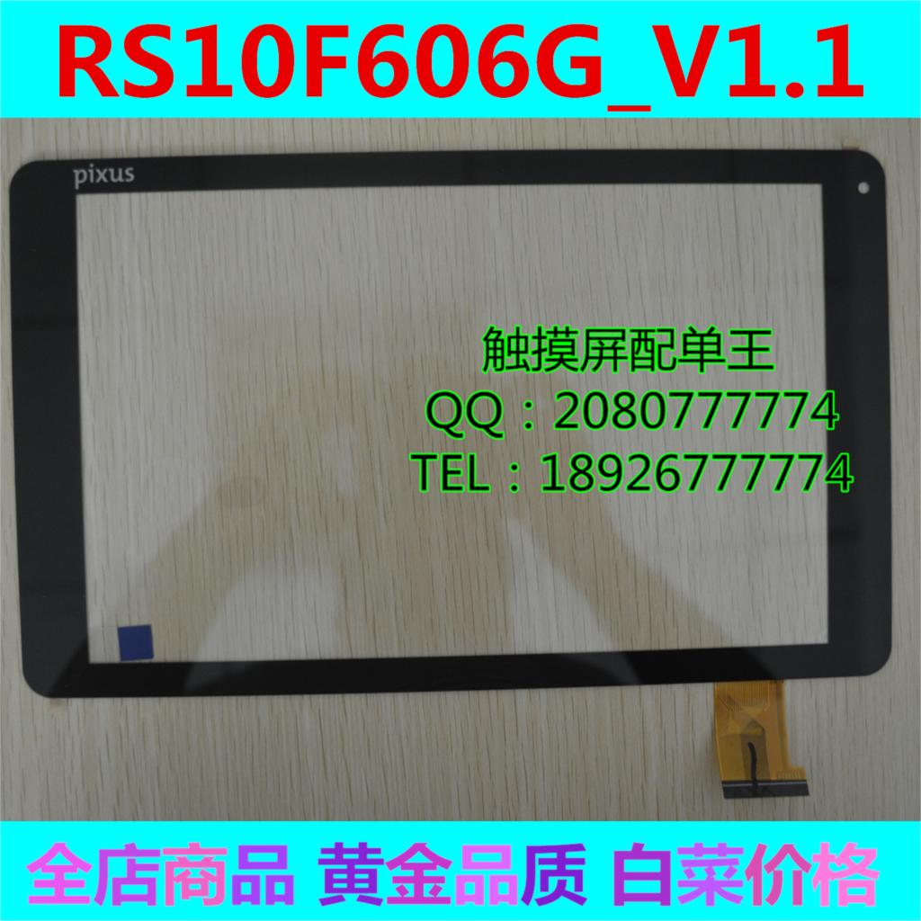 10PCS RS10F606G_V1.1 tablet touch screen touch screen capacitive screen handwriting outside the original screen touch