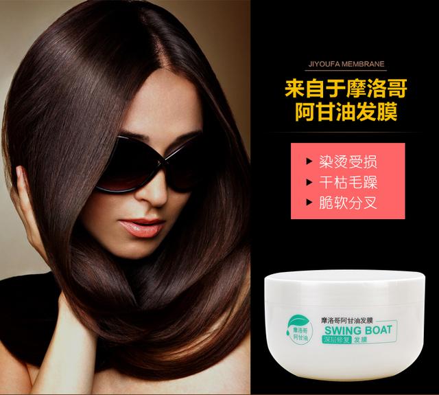 Марокко аргановое масло 300 g увлажняющий профессиональный сухой поврежденных волос ...