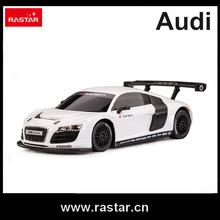 Rastar licensed R/C 1:24 AUDI R8 rc drift car auto racing model track vehicle 46800(China (Mainland))