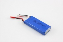MJX X101 7.4V 1300mAh 25C battery Upgrade lipo Battery for MJX X101 RC Quadcopter Drone Spare Parts
