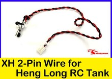 Heng Long Connector with XH 2-Pin wire for Heng Long R/C Tank Replacement x 1(China (Mainland))