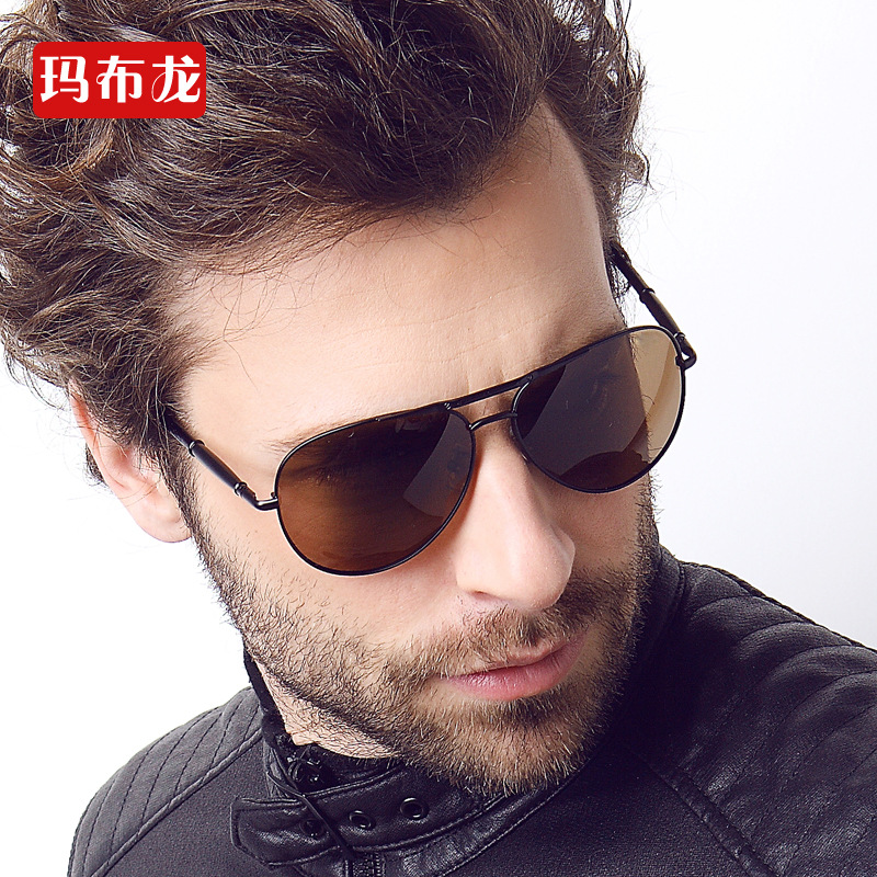 Sel Aviator Sunglasses Mens  online get plastic aviators aliexpress com alibaba group