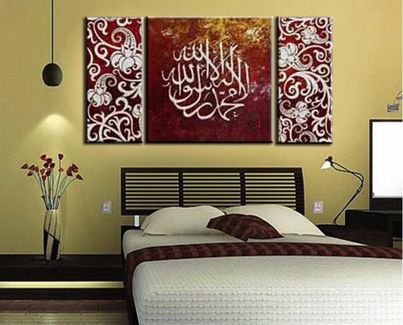 Arabe islamique art promotion achetez des arabe islamique for Decoration murale islamique