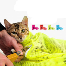 Nylon Cat Grooming Bag Cat Washing bath Bag Shower Nail Cutting Medicine Cat pet washing(China (Mainland))